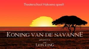 theaterschool hakoena